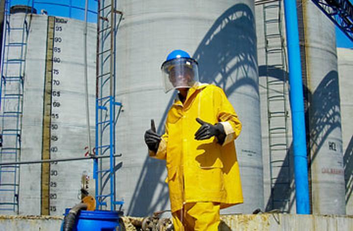 ATTENDANT OPERATOR (CHEMICAL PLANT) IIOSD